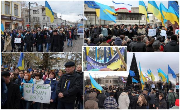 Евромайдан. Крым. 2014 год